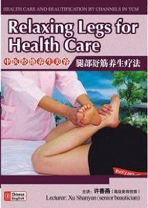 HEALTH CARE AND BEAUTIFICATION BY CHANNELS IN TCM -Relaxing Legs for Neatly being Care