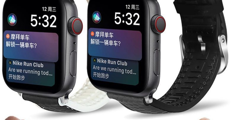 Stare Band for Apple Stare Series 4 3 2 1 Strap for Iwatch 38mm 42mm Bracelet Lustrous Equipment Wrist for Apple Stare Bands 44mm