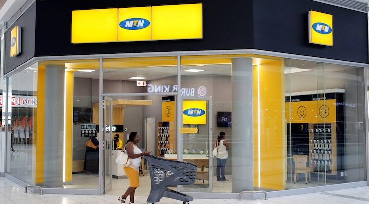 MTN Mobile Money Fraudsters